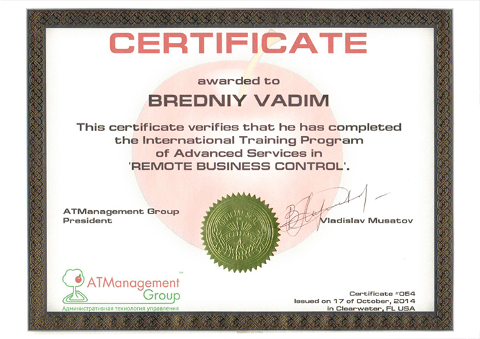 Сертификат ATManagement Group President